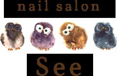 nail salon See